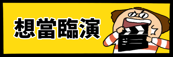 43330 banner