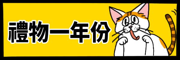 43784 banner