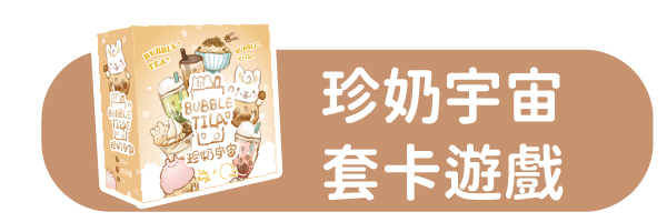 43454 banner