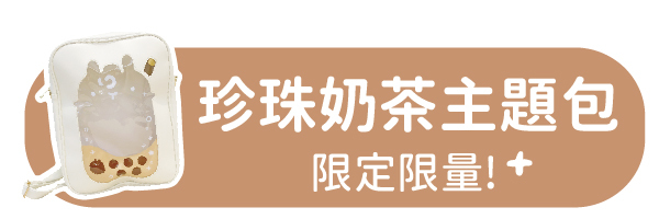43455 banner