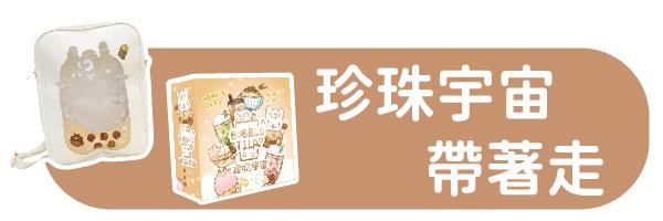 43456 banner