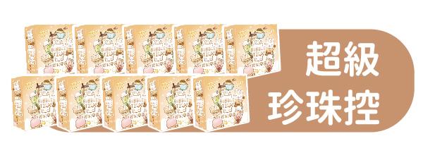 43458 banner