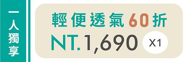 41850 banner