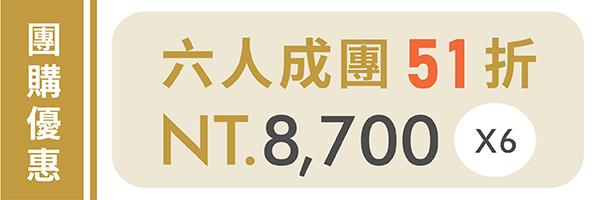 44591 banner
