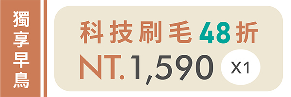44969 banner
