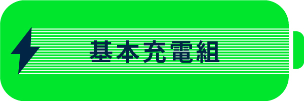41962 banner