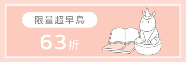 41954 banner