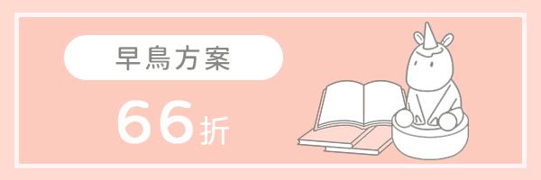 44385 banner