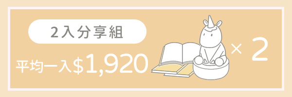 44388 banner