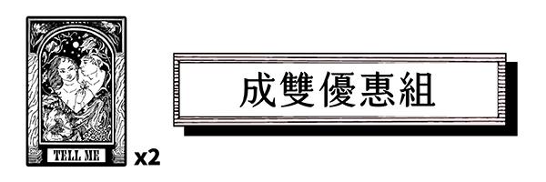 43437 banner