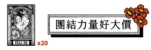 44620 banner