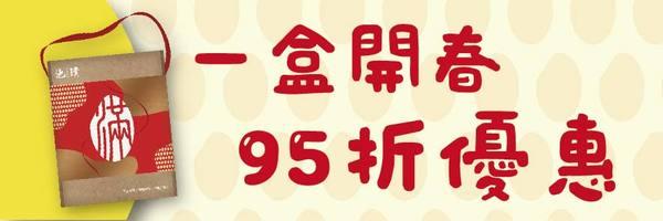 43034 banner