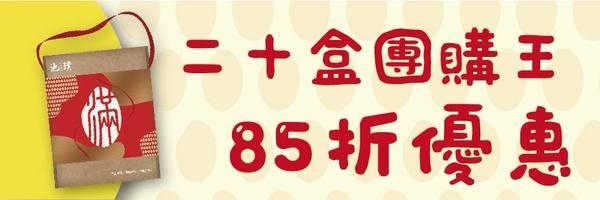 43489 banner