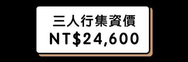 42501 banner