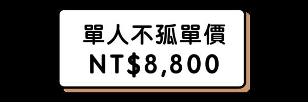 42502 banner