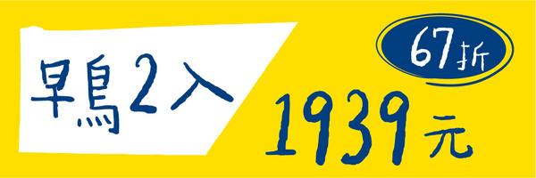 42444 banner