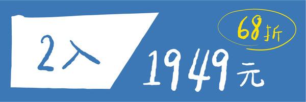 51630 banner