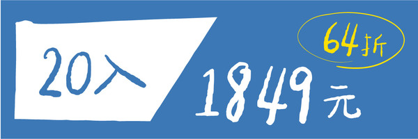 53822 banner