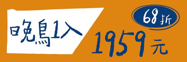 54738 banner