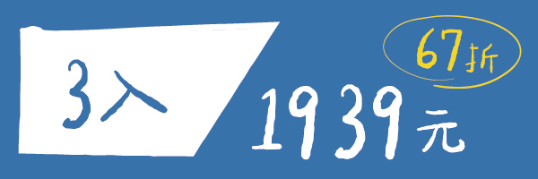 57017 banner