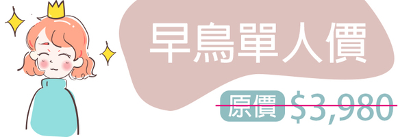 42493 banner