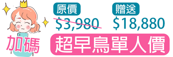 43950 banner
