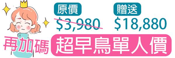43951 banner