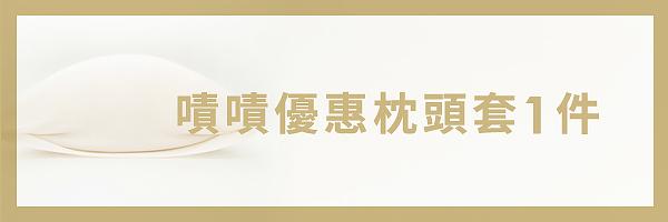 52196 banner