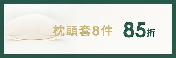 52198 banner