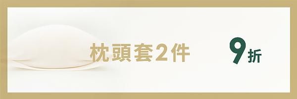 52200 banner
