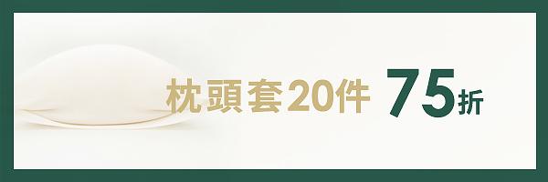 52201 banner