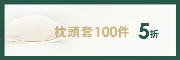 52203 banner