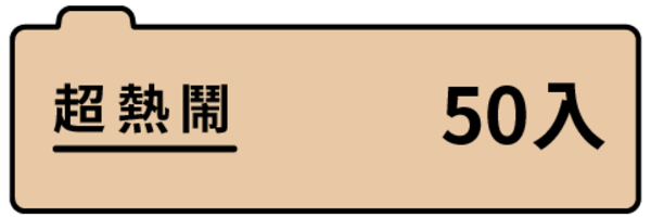 43393 banner