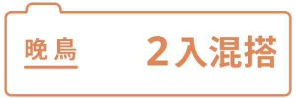 43619 banner
