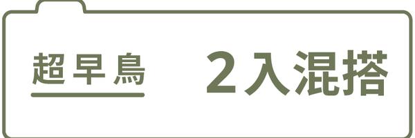44325 banner