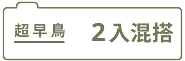 45258 banner