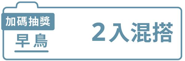 46014 banner