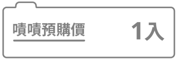 46194 banner