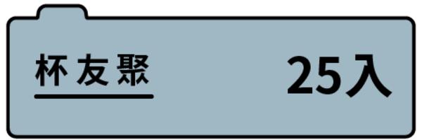 46197 banner