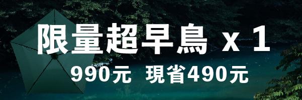 43051 banner