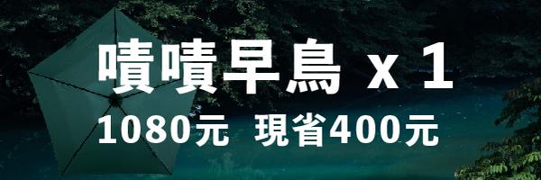 43054 banner