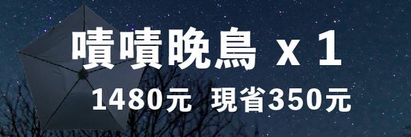 43055 banner