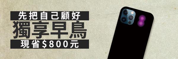 42793 banner