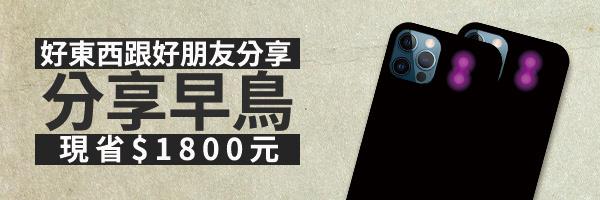 50970 banner
