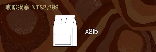 43199 banner