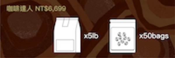 44557 banner