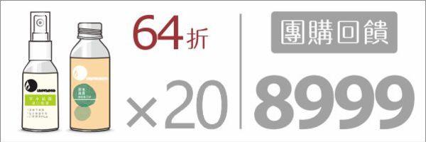 43995 banner