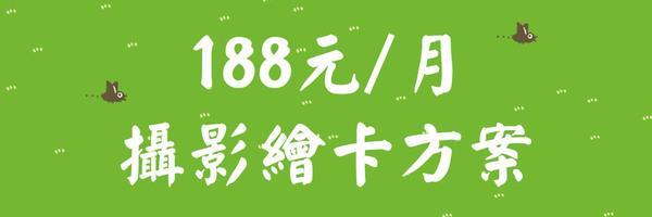 43181 banner