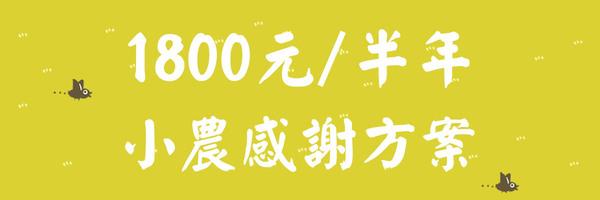 44741 banner