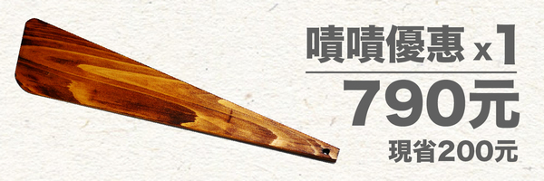 43744 banner